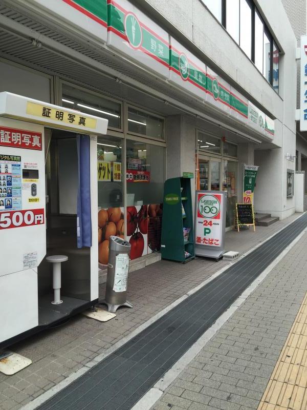 ローソン 百 円