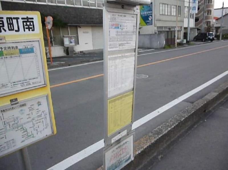 「東柳原町」バス停留所
