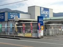 DCMダイキ 内子店