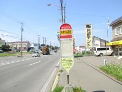 「見晴台公園前」バス停留所