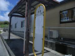 「神里」バス停留所