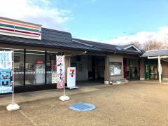 セブンイレブン 徳島道吉野川SA下り店