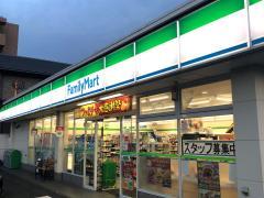 ファミリーマート 浜松志都呂西店