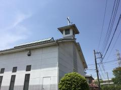 霞ヶ関キリスト教会