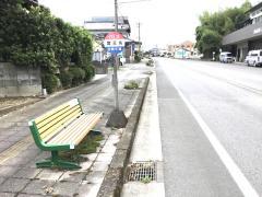「宮王丸」バス停留所