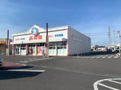 西松屋 ヨークタウン坂東店