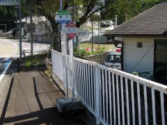 「請川」バス停留所