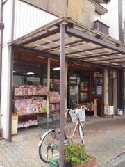西駅前書店