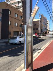 「平六通」バス停留所
