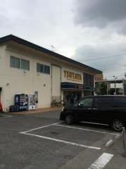 TSUTAYA加古川店