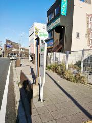 「平野宮町二丁目」バス停留所