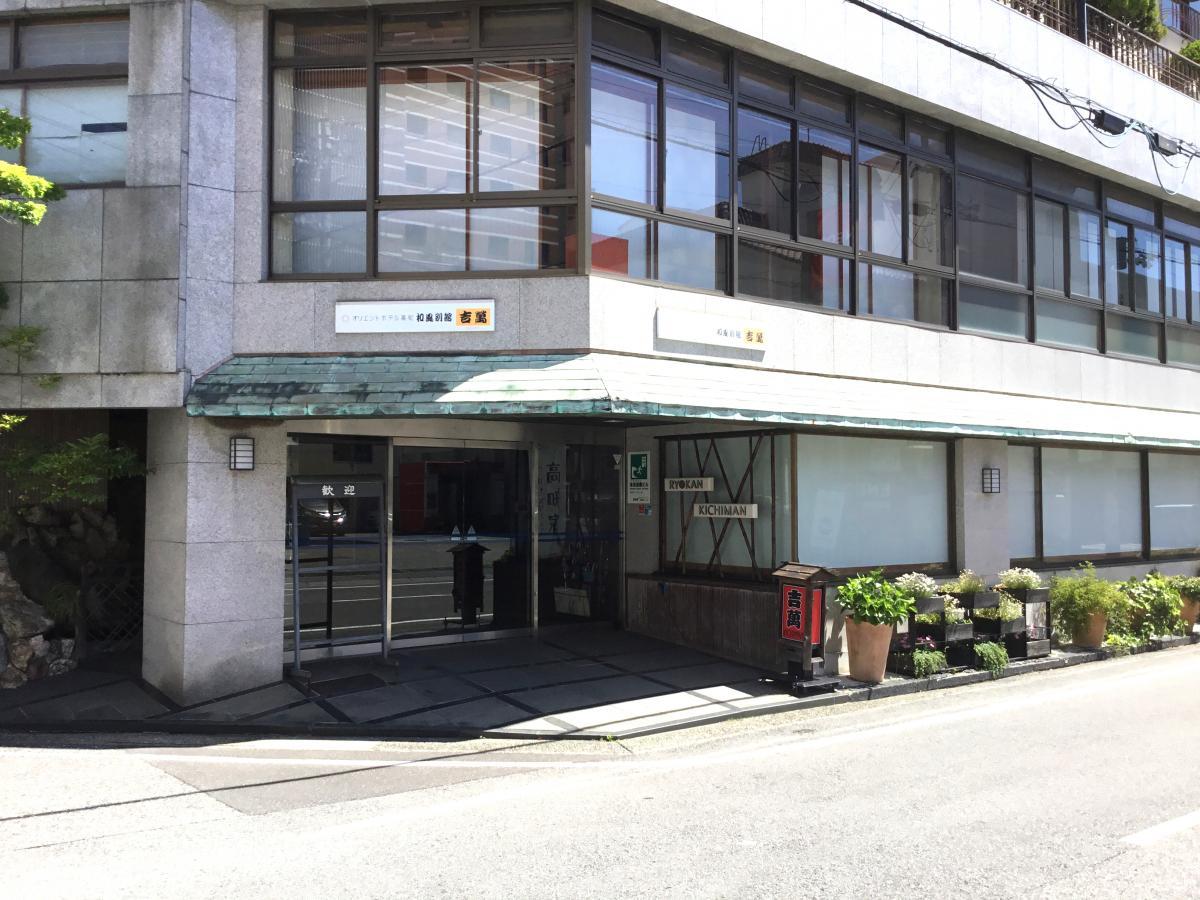 オリエントホテル高知和風別館