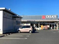 クリエイトエス・ディー 厚木飯山店