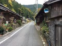 「三尾大橋」バス停留所