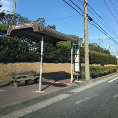 「日本食肉流通センター」バス停留所
