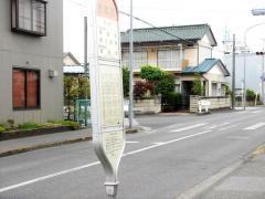「京町西」バス停留所
