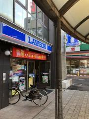 ローソン 瀬田駅前店