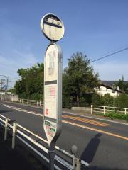 「富士山」バス停留所