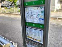 「石切場」バス停留所