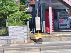「藤の木小学校前」バス停留所