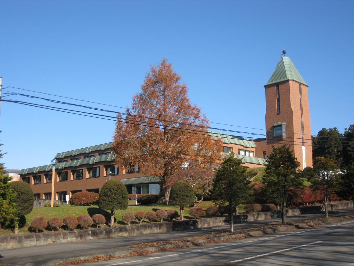 七飯町役場