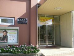 東京消防庁東久留米消防署