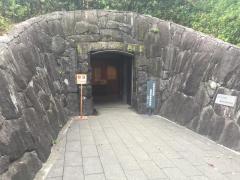 岩宿遺跡(笠懸野岩宿文化資料館)