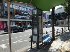 「鶴橋駅前」バス停留所