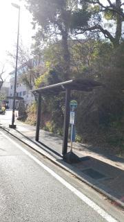 「神宮会館前」バス停留所