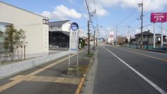 「東発」バス停留所