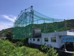潮江ゴルフセンター