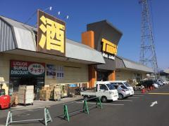 ホームセンタータイム伊予三島店