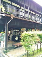 武家屋敷の茶屋