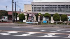 「和木町役場」バス停留所