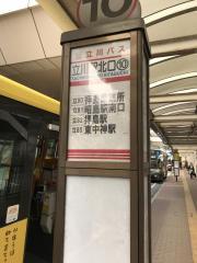 「立川駅北口」バス停留所