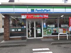 ファミリーマート 西条大町店