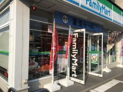 ファミリーマート 宇多津浜八番丁店