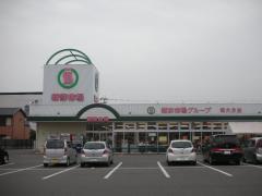 新鮮市場南大分店