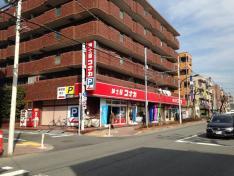 紳士服コナカ大泉学園店