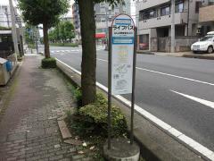 「ふじみ野駅東口入口」バス停留所
