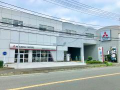 東日本三菱自動車販売鎌倉手広店