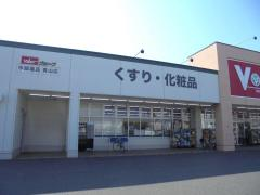 V・drug 青山店