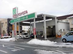 トヨタレンタリース山形天童駅前店