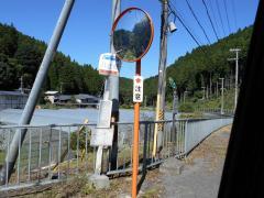 「八辻橋」バス停留所