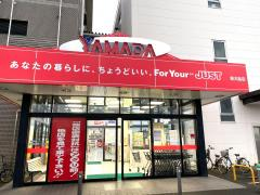 ヤマダ電機 テックランド東大阪店