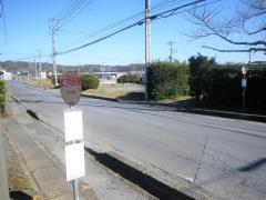 「横山三又」バス停留所