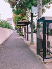 「池内町」バス停留所