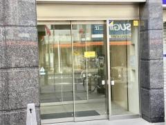 みずほ証券株式会社 町田支店
