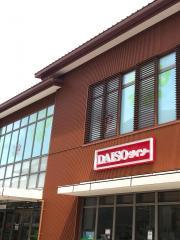 ダイソー イオンモール沖縄ライカム店
