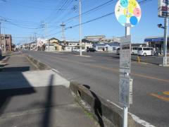 「谷中本田」バス停留所